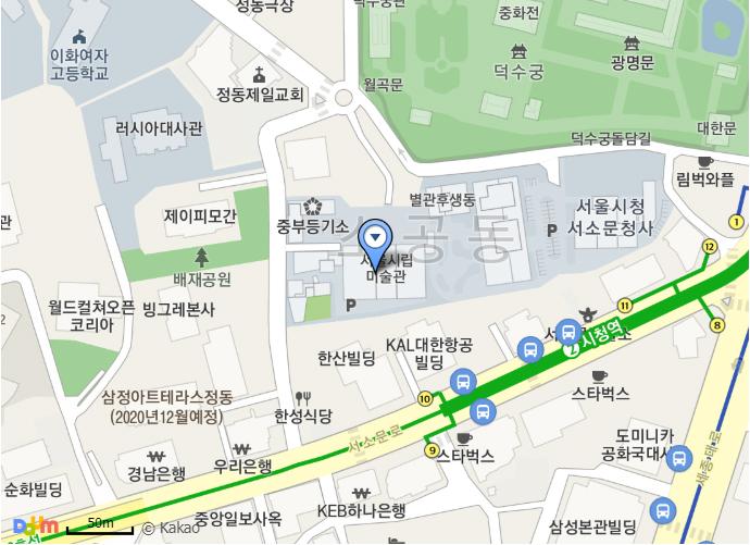 봄 감성 가득 4월 서울 전시회 추천!